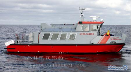 安全舒适客船