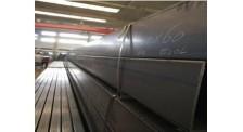 沈阳沈阳Q235B方矩管沈阳不锈钢方矩管生产