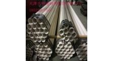 外PE环氧钢管生产