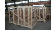 木质品包装设计制作