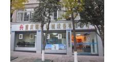 重庆塔吊租赁公司
