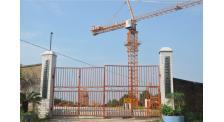 建筑设备堆场