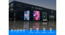 LED玻璃屏产品参数