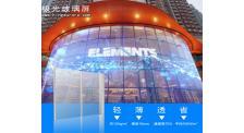 深圳LED玻璃屏供应