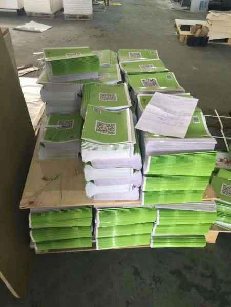 辽宁大连印刷厂票据印刷