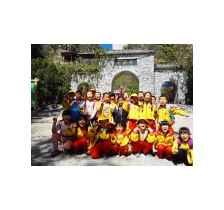北京房山武术学校