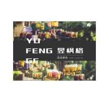 南京广告策划公司