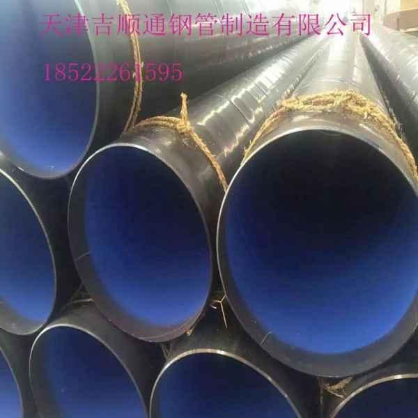 全国排水管  电力穿线管防腐螺旋管 矿井用管电力套管 镀锌钢管加盟代理商