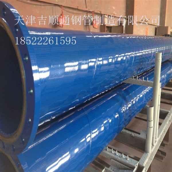 全国排水管  电力穿线管保温钢管 工业排水管法兰给水管 排水管电力套管 镀锌钢管价格