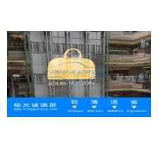 深圳大型商场玻璃幕墙屏哪家好