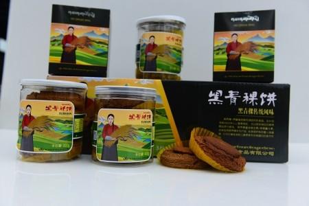 阿坝高原黑青稞食品
