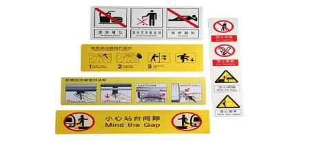 动车及地铁(车内外)标牌
