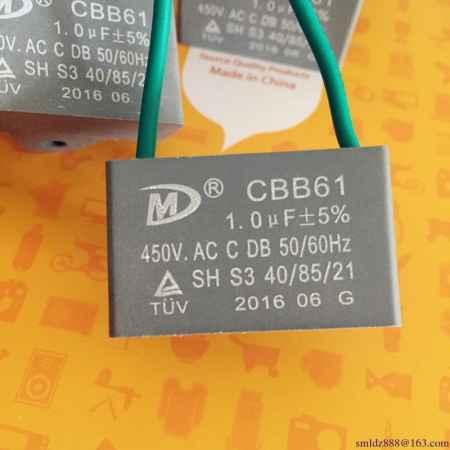 CBB61S3/P2防爆电容