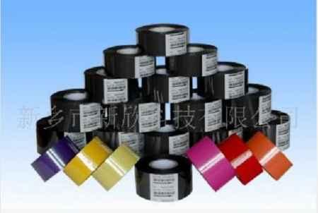 库尔兹条码色带生产商
