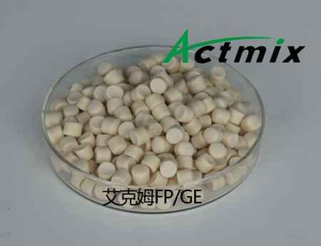 微球发泡剂价格