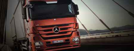 货物专业运输