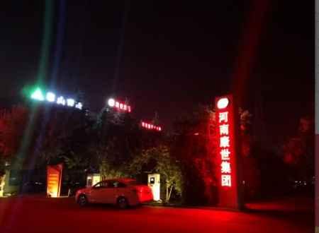 河南机电设备交易公司