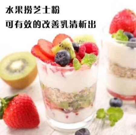高粘度水果捞酸奶