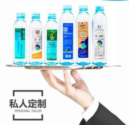 企业定制饮用水|企业定制饮用水公司
