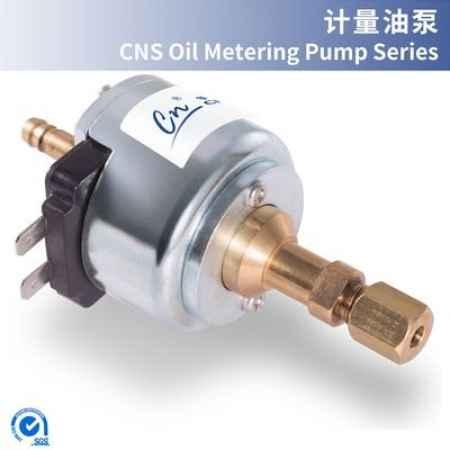 CNS计量油泵厂家