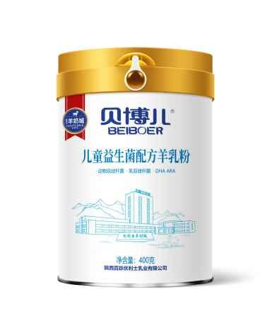 宁夏儿童益生菌配方羊乳粉市场报价