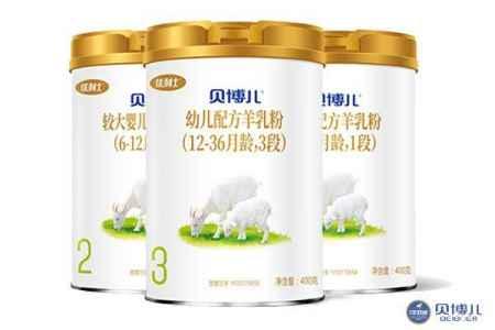 西安优利士贝博儿婴幼儿配方羊奶粉生产厂家