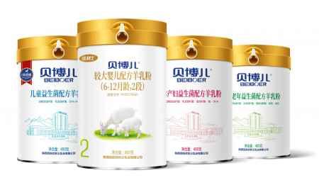 西安好的羊奶粉生产厂家