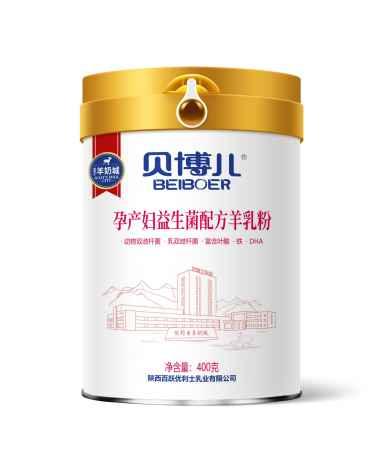 孕产妇益生菌配方羊奶粉