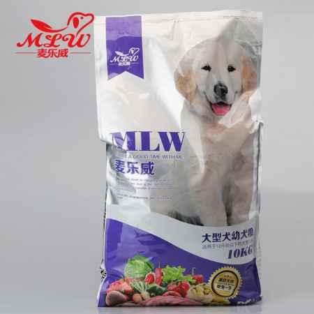 狗粮生产厂家