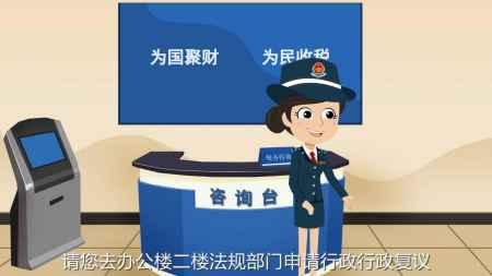 政府宣传动画MG动画短视频制作公司