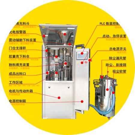 深圳胶囊填充机
