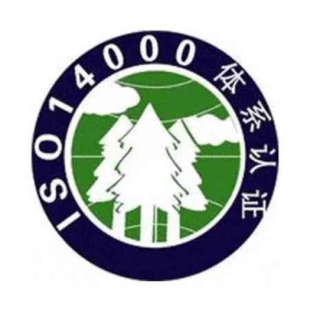 环境管理体系认证公司
