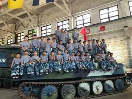 广州武器装备企业