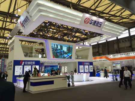 上海展台搭建哪家好