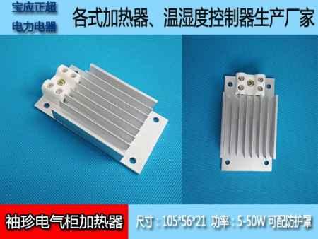 江苏JRD小型铝合金加热器加工定制