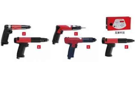 枪柄式自动断气型气螺刀