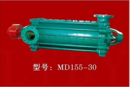 MD155-30煤矿用耐磨多级离心泵