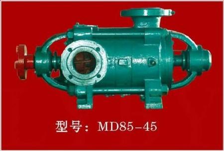 MD85-45煤矿用耐磨多级离心泵