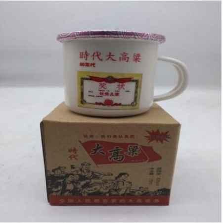 东北陶瓷缸高粱酒