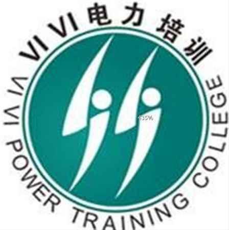 国网会计类教育培训