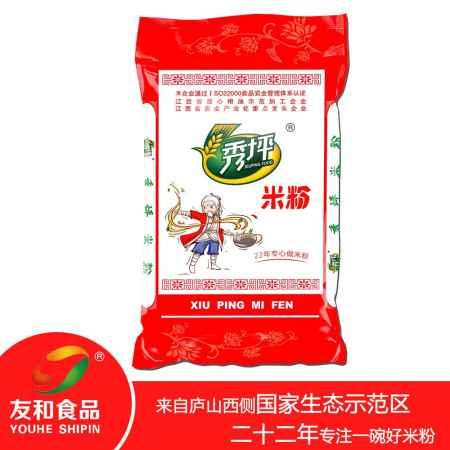 健康营养米线厂家