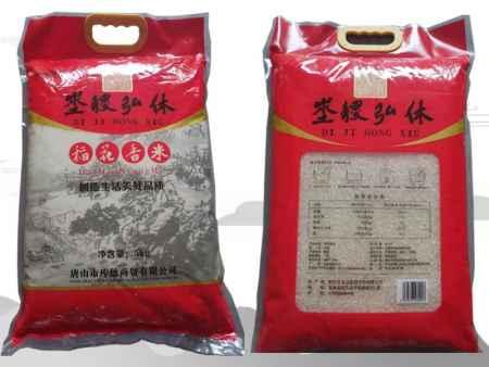 正宗东北稻花香米5KG