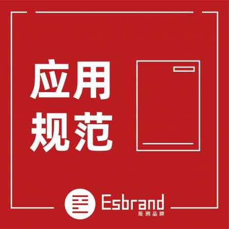 上海餐饮vi规范设计选哪家
