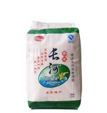 深圳有机绿色长河香米批发商