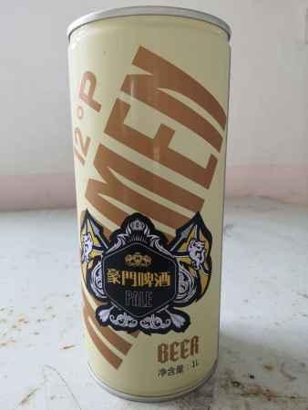精酿啤酒批发商