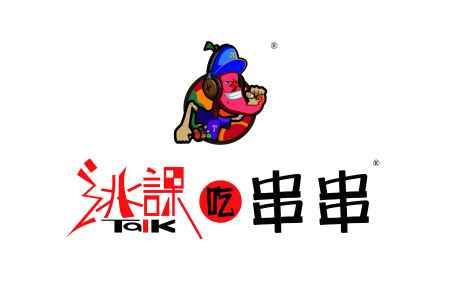 哈尔滨火锅创业项目加盟