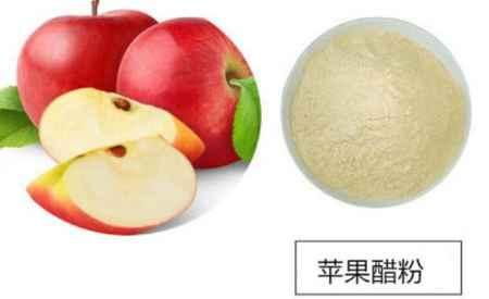 苹果醋粉订购