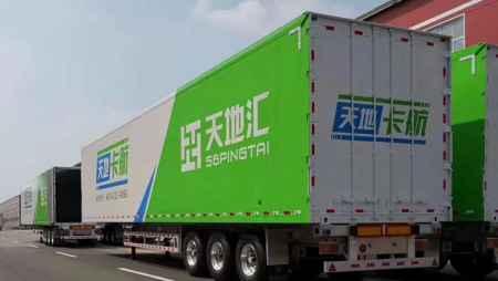 江西集装箱货柜供应商