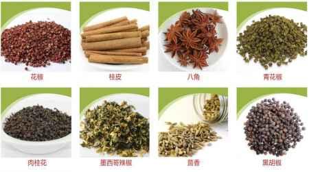 天然香辛料花椒桂皮八角花椒茴香