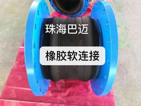 清远防火护套供应厂家